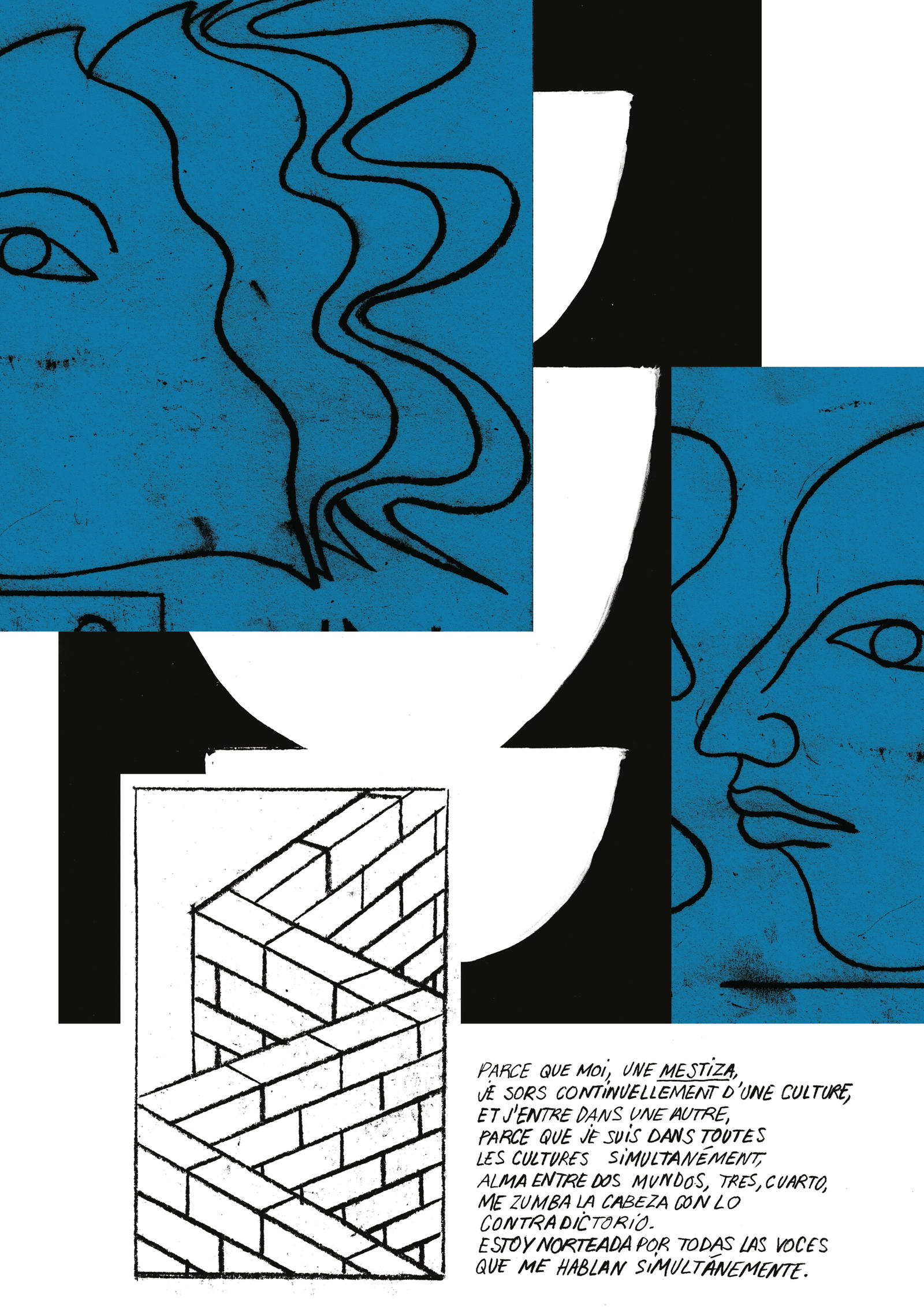 """Texte : """"La consciencia mestiza"""", de Gloria Anzaldúa. illustration : Atelier Mclane"""